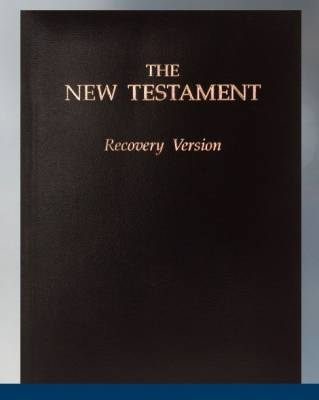 Free New Testament Study Bible
