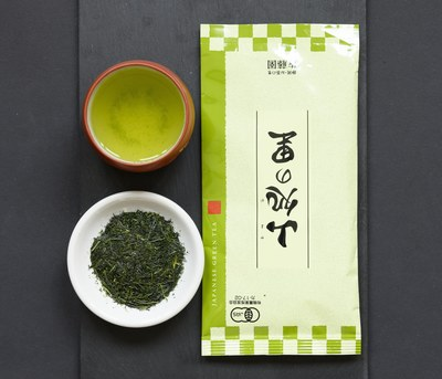 Sample of Nio Teas for Free