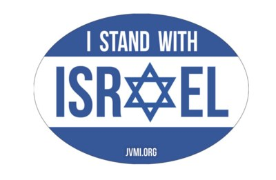 Free I Stand with Israel Car Magnet