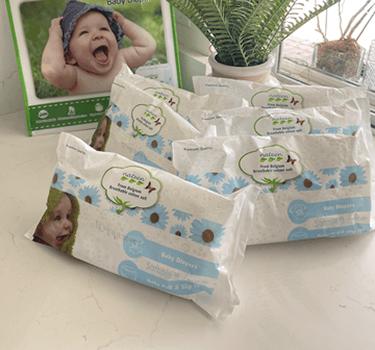 FREE Nateen's Premium Baby Diapers Sample